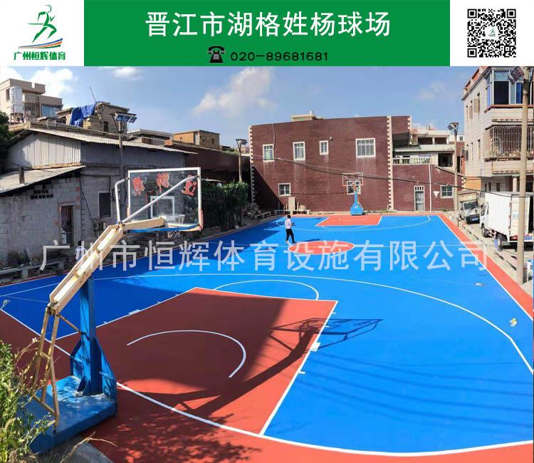 晋江市湖格姓杨丙烯酸雷竞技Raybet官网项目