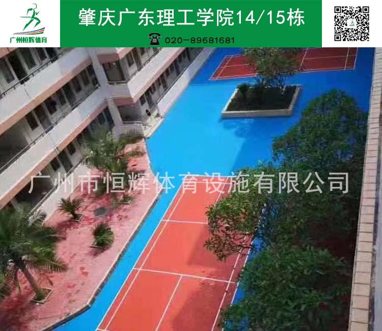 肇庆广东理工学院丙烯酸项目
