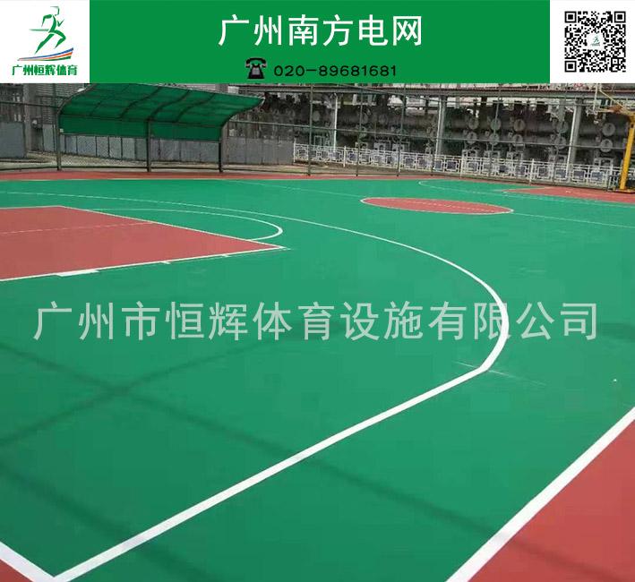 广州南方电网硅PU雷竞技Raybet官网项目