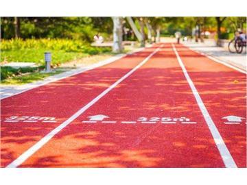 广州雷竞技竞猜体育设施有限公司-亚运场馆跑道材料供应商